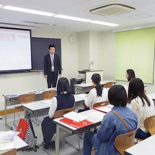 大原 簿記 公務員 専門 学校 新潟 校