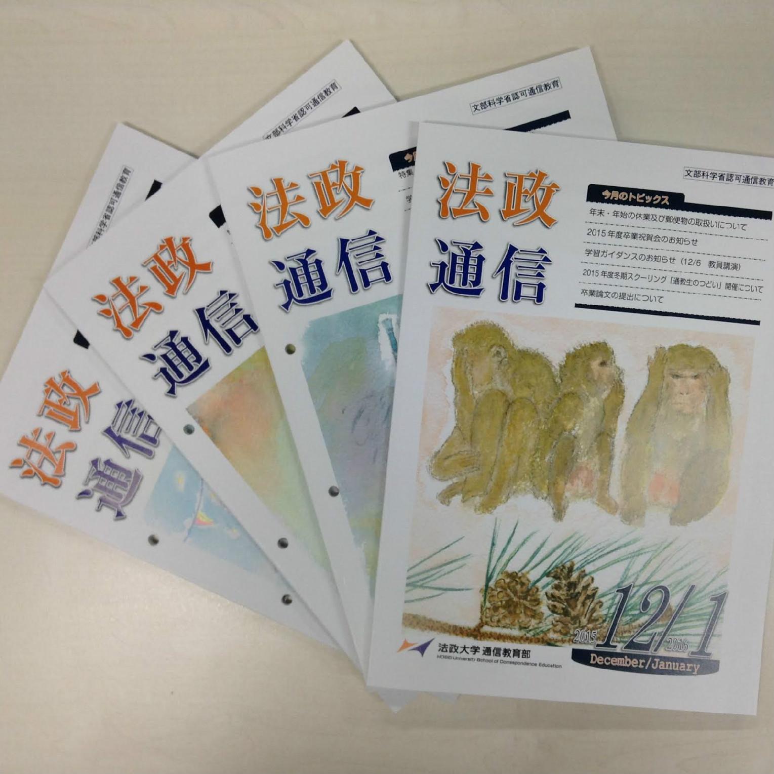 部 部 大学 大学 芸術 教育 短期 大阪 通信