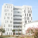 南 九州 大学