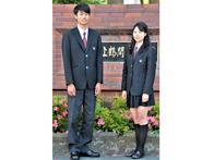 生田 高校 偏差 値