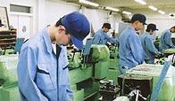 工業 高校 名古屋