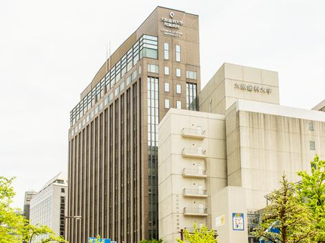 大学 病院 附属 歯科 大阪