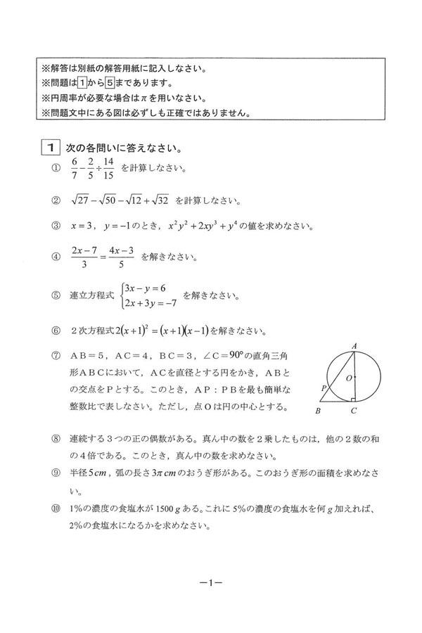 大阪 商業 大学 入試