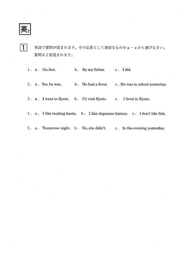 駒澤大学 イェスタデイ